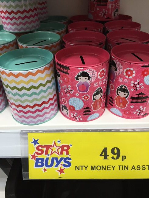What's Awesome in Home Bargains January 2016 31
